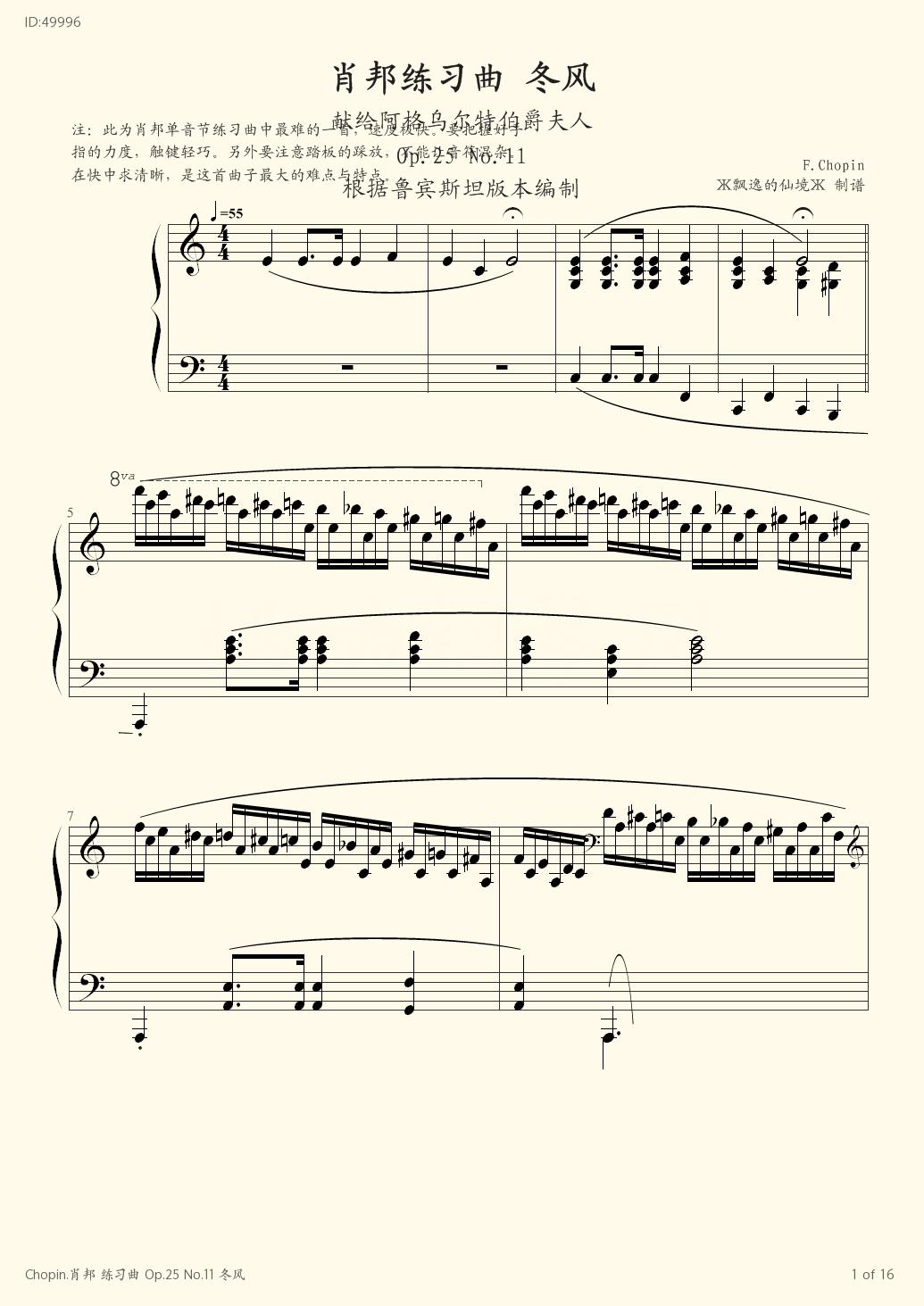 Chopin Op 25 No 11  - Chopin  - first page